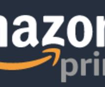 amazonサスペンドサポート承ります 改善計画書の作成、添削やケース毎の対応方法