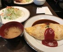 神戸の美味しいお店探します お店選び代行サービス  〜失敗しないお店選び〜