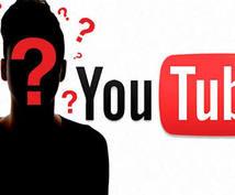YouTuberになりたい方に、設定方法教えます!