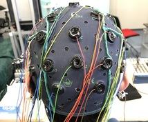脳科学者が相談・質問に乗ります 慶應大学院で脳科学の研究をしています。