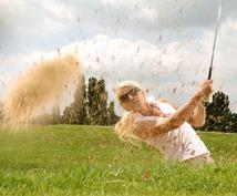 ゴルフ 使えない筋トレ★使える筋トレ で変わります やみくもに鍛えず、効率のよいカラダ作りを☆