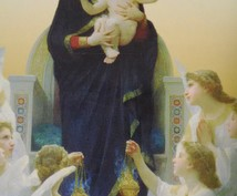【心ほんわかオラクル】聖母の応援をお届けします