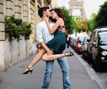フランス人がセックスレスの悩みを解消します!