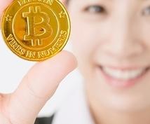 仮想通貨で爆益が手に入る売買タイミング教えます 2月のビットコイン・アルトコインの爆益インサイダー情報