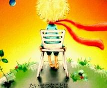 占い鑑定致します 悲しみも幸せの予兆です。光と希望を見つけませんか?