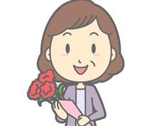 ロマンスグレー恋愛相談承ります パートナーを見つけたい方、はじめの一歩を踏み出しませんか?