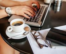在宅ワーク、副業に興味のある方☆歓迎致します ネットビジネスでつまづいている方や初心者向け