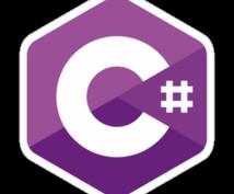 C#好き・Visual Studio好きが答えます C#にお困りのあなたへ、アドバイスさせていただきます。