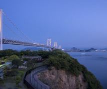 香川県の写真を撮ります