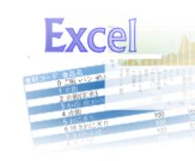 Excelシートを新規作成します あらかじめお話していた方向けにExcelシートを作成します。