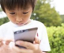 幼児期からのゲームが与える脳の被害教えます スマホやゲームをしている時、お子さんの脳はこんなことに!