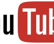 【目指せ!YouTber!】YouTube投稿動画を編集・加工します