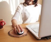 アクセスアップのお手伝いをします ブログのアクセス数が伸び悩んでいる方にオススメ