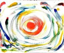 あなたのエネルギーをuzuにします 世界に一つだけ!本来のあなたとつながるアート