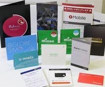 MVNO(格安SIM)についての相談に乗ります 携帯代を安くしたいけど使えない品質は嫌だ!そんな方にオススメ