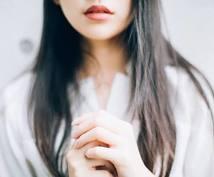 25歳の女の子★が女心なんでも答えます 恋人結婚相手の年齢が近い、20代の女の子の意見が知りたい方へ
