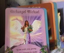 エンジェルカードリーディングします 天使のメッセージを受け取りたい方