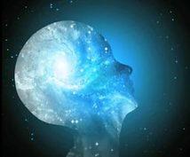量子波ヒーリング☆遠隔します 最先端の科学で解明!素粒子レベルで運氣UP☆健やかに幸せに☆