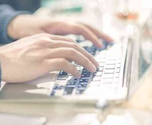 キュレーションサイトやブログの記事を代行します 健康や美容に敏感な女性向けの記事を執筆致します。