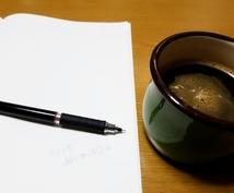 コピーライティングの極意を伝授します コピーライティングの正しい考え方を提供します。