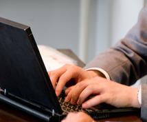 あなたのウェブサイトやブログの検索エンジン登録代行します