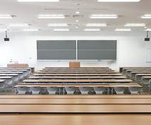 資格試験をどうしても合格したい人必見!知識ゼロからでも合格する裏技教えます☆