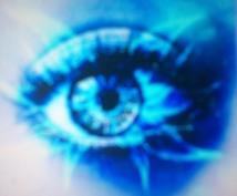 孤高の予感霊視を使い占います 悩みの全般を磨き上げ、研ぎ澄ました予感より霊視により導きます