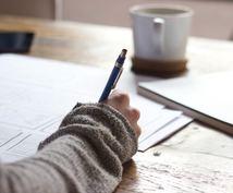 勉強時間を半分減らしてしまう科学的勉強法を教えます 資格やビジネスの勉強のストレスを減らし結果を出す方法とは?