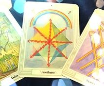 一問一答☆タロットとオラクルで鑑定します 2種類のカードからの、愛と閃きのメッセージ☆