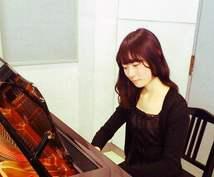 格安でピアノ伴奏が依頼できます 自分に合った伴奏者をお探しの方が、お試しで使えるサービスです