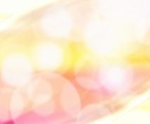 【現役霊感タロット占術師】辛い恋・誰にも言えない悩み・恋愛・仕事・子育てなど