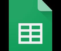 表計算ソフトのマクロを組みます 表計算ソフトをボタン一つで簡単入力したい方! 必見です!!