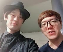 ココナラ内のお勧めの占い師を紹介致します 生田やすが、あなたに合う占い師をご紹介いたします!