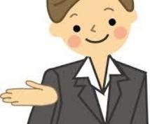 サービス購入前に見積もりします 購入前に見積もりや、メニューについてご相談出来ます!