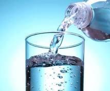 水分摂取量を教えます 体の60%は水分です。正しい量を飲みましょう