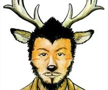 動物と掛け合わせた似顔絵描きます ただの似顔絵じゃ物足りないと思っている方にオススメ!