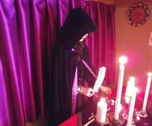 ポーランド正統魔女よりイニシエーションを受けた本物の魔女グループ(カヴィン)☆願望達成+防御魔術