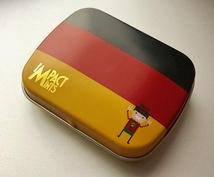 初心者向けのドイツ語レッスンします ドイツ語をまだ話せる自信がない!という方に。