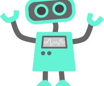 オリジナル、新規でbot用短文、つぶやき作成します twitter,LINE,facebookにも使える!!