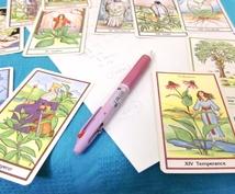 出たカード教えて下さい☆一流タロット占師が読みます 占いセカンドオピニオン☆よその占い結果でモヤッとしている方へ