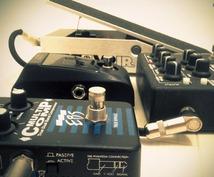 【期間限定ワンコイン】エレキベース弾きます!【生演奏 or MIDI納品】