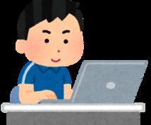 Excel関数・マクロVBAで業務を快適にします 業務効率化をしっかり丁寧に応援します!まずはご相談を(^^)