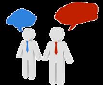 ■ 【 無料! 】あなたのビジネスアイディアを 【 事業企画・立上・再建 】のプロがアドバイス!