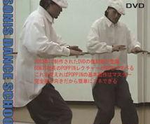 POPPINダンス教えます☆彡
