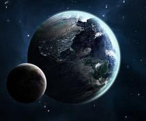 新月●満月のマネーパワーチャージ