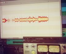 歌声のピッチ修正、いたします 「いい歌い方で録れたけど音程が...」に最後のひと押しを。