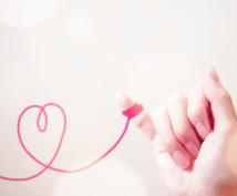 良縁恋愛向上エネルギー送ります あなたの恋愛に対する苦手意識を振り払うワーク