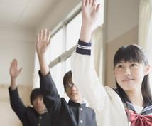 あなたの学習塾の業績と評判をV字回復させるための方法をお教えします。