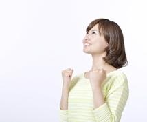 ワンコイン☆家計相談します やりたいことを思い切りやれる家計にチェンジ!!