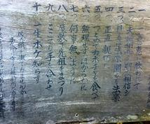 【ひとことのお願いを代行します】あなたの「ひとことのお願い」を葛城一言主神社にお願いしてきます。